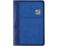 Библия синодальный перевод Формат 075tiSP, синий, арт.1090