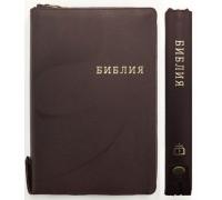 Библия синодальный перевод Формат 077ztifib (кожаный переплет с молнией, инд., фикс. кн., вишневая), арт.1195