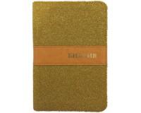 Библия синодальный перевод Формат 045TW, желтая, арт.1302