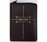 Библия синодальный перевод Формат 047zti-2 ( кожаный переплет 2 молниии, индексы, вишневая), арт.1317