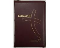 Библия Формат 067ZTI, совр.русский перевод РБО, кожаный переплет с молнией и индексами, бордовый, арт.1334