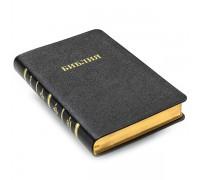 Библия синодальный перевод Формат 057 MTiG ИИЖ (Черная Халип), арт.15399