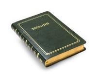 Библия синодальный перевод Формат 056 MG ИИЖ (Зеленая Cromwell Barcelona), арт.15403