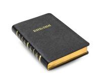 Библия синодальный перевод Формат 056 MG ИИЖ (Черная UranoCanguro), арт.15404