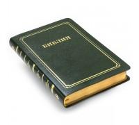 Библия синодальный перевод Формат 056 MTiG ИИЖ (Зеленая Cromwell Barcelona), арт.15405
