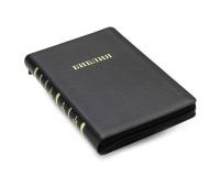 Библия синодальный перевод Формат 056 MZTiG ИИЖ (Черная UranoCanguro), арт.15408