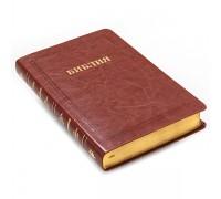 Библия синодальный перевод Формат 055 MG ИИЖ (Ярко-коричневая), арт.15409