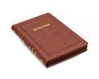 Библия синодальный перевод Формат 055 MZTiG ИИЖ (Коричневая), арт.15421