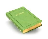 Библия синодальный перевод Формат 055 MTiG ИИЖ (Зеленая), арт.15430