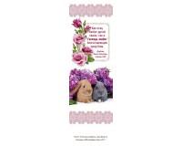 Закладка простая Как отец любит детей, арт.5164012